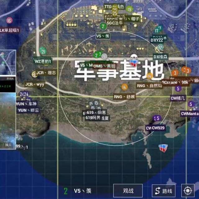 NEST和平精英B组淘汰赛落幕,Manta一己之力灭队,RNG状态不佳遗憾出局