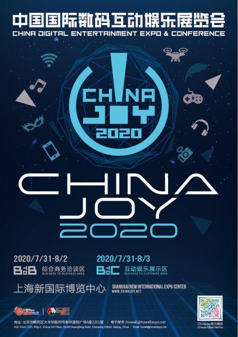不忘初心,万代南梦宫确认参展2020ChinaJoy BTOC