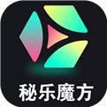 秘乐短视频赚钱app下载