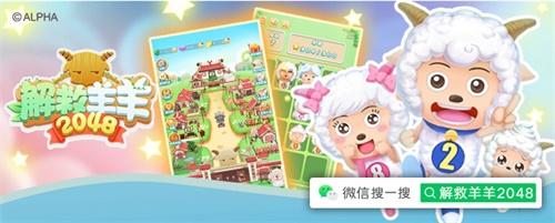快上车!微信小游戏创意大赛获奖小游戏新鲜出炉!