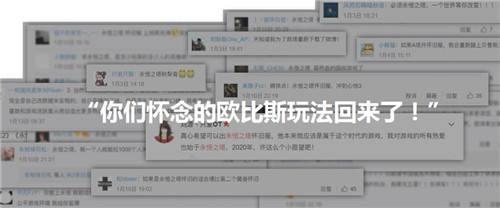 """《永恒之塔》登陆WeGame平台预约开启 """"欧比斯""""都回归了只差一个你"""