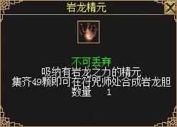 """为帮会荣耀而战!《刀剑英雄》全新帮派玩法""""群侠会武""""曝光"""