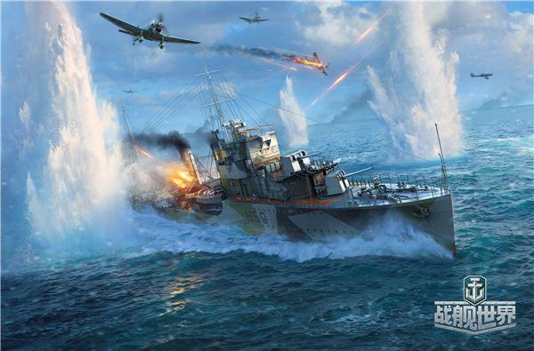 航母革新来袭《战舰世界》海空对战新策略上线