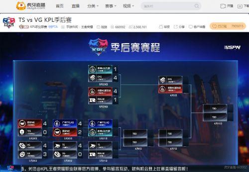 虎牙KPL:年轻的代价,西安WE二比四不敌广州TTG.XQ告别春季赛