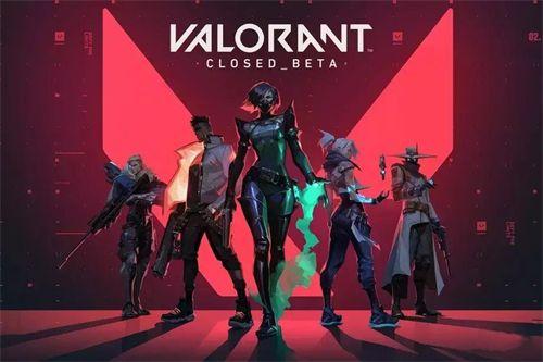 《Valorant》全球公测正式开启!网易UU加速器助你轻松掌控战场