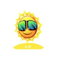 太阳视频app下载
