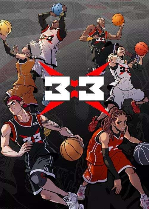 2分变1分 《街头篮球》3X3模式惊现合理冲撞区