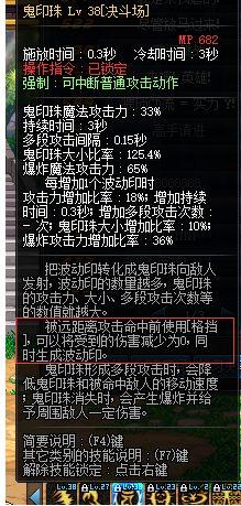 DNF阿<a href='http://dnfzhan.com'>dnf私服网站 帝血弑天</a>100级怎么玩 瞎子职业玩法技巧