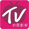免費電視農民影視app下載