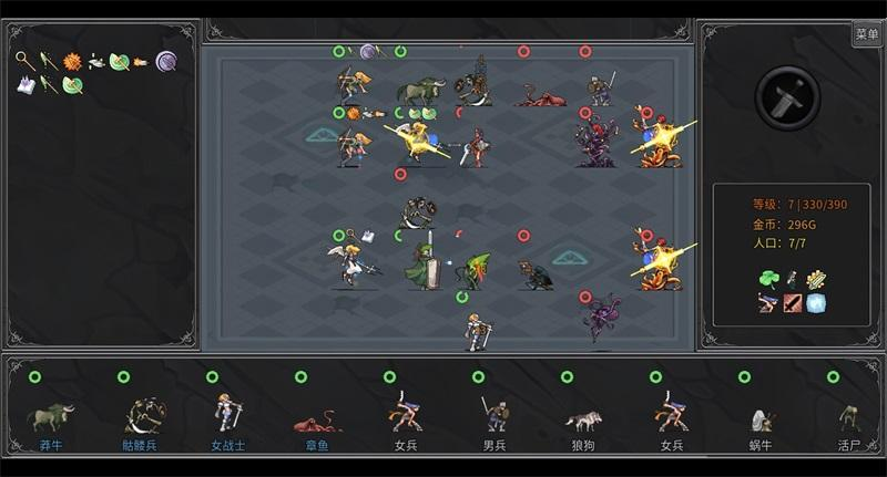 《传奇生物》6月19日steam正式上线 MOD制作大赛开启