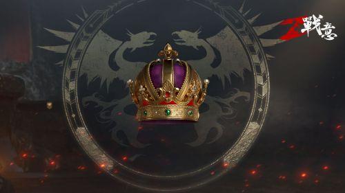 《战意》梦回中世纪,一朝变成王