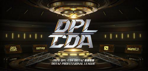 夜久雨休风又定,火猫直播DPL-CDA DOTA2职业联赛