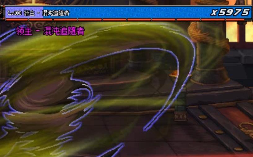 DNF混沌追随者怎么打 未央幻境boss攻略