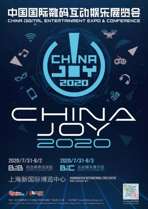 机锋世界确认参展2020ChinaJoyBTOB 一起让游戏更有价值