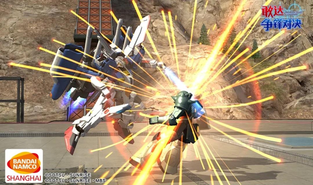 《敢达争锋对决》6月限定登场 时代最强Ex-S参上