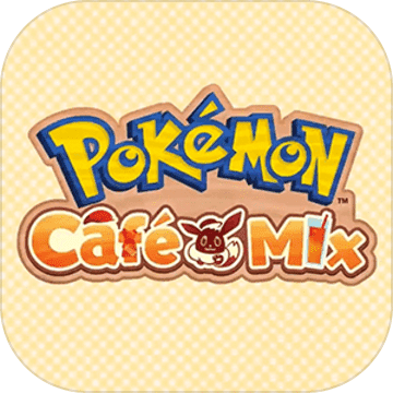 宝可梦CafeMix手游下载