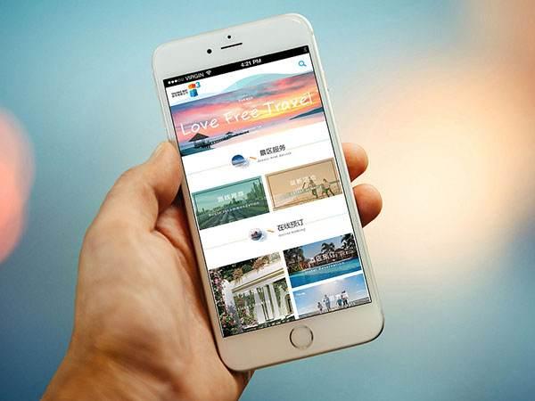 手机旅游软件有哪些 旅游软件推荐