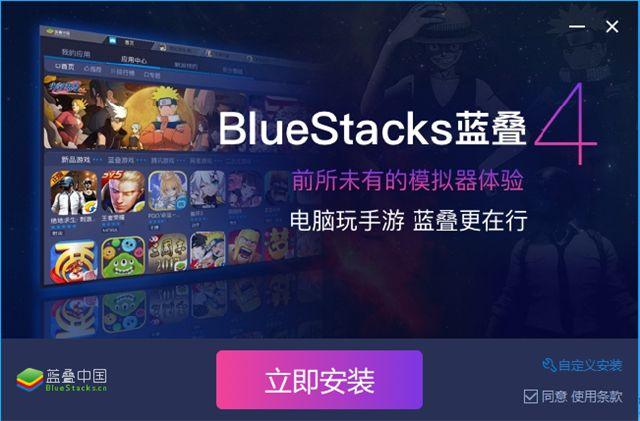 《梦塔防-军团战》全新开启 双端公测 蓝叠安卓模拟器首发