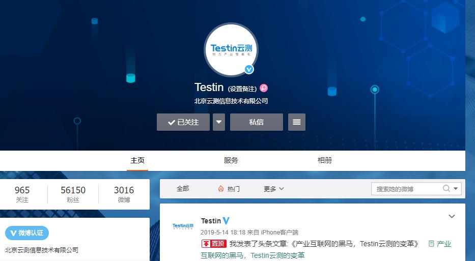 游戏运营推广Top级服务商「云测推广」参展2020ChinaJoyBTOB展区