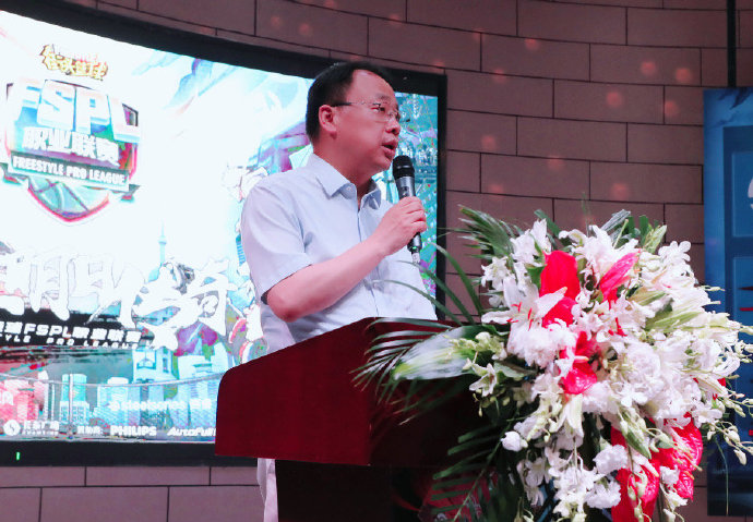 上海加速电竞布局  《街头篮球》FSPL引发全民体育热潮