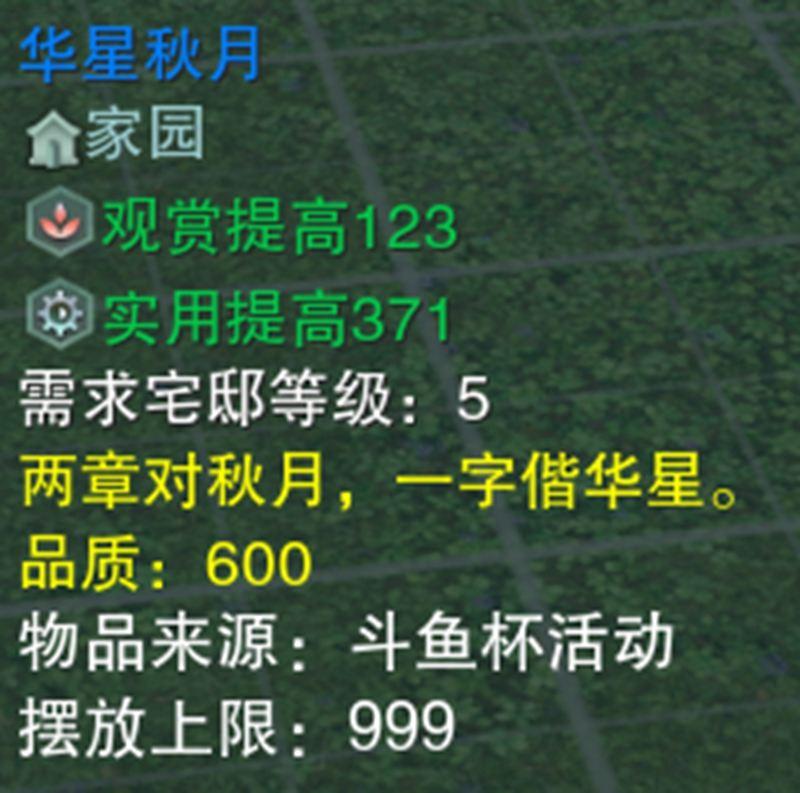 《剑网3》斗鱼杯S2竞技争霸战火打响 拭剑园海选本周开启