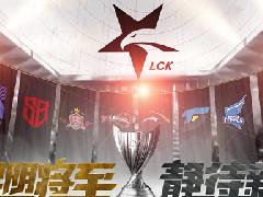 虎牙LCK:Smeb鐵男無情制裁青鋼影,KT二比零大勝HLE拿下賽季首勝