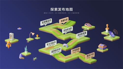 騰訊游戲年度發布會前瞻:乘風破浪的主播集結!化身騰訊游戲推薦官帶你玩