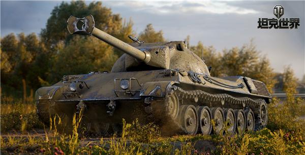 弹鼓机制激发新策略《坦克世界》I系坦克火线上阵