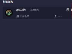 盗贼之海Steam怎么链接取消链接Xbox Live帐户 Golink免费加速