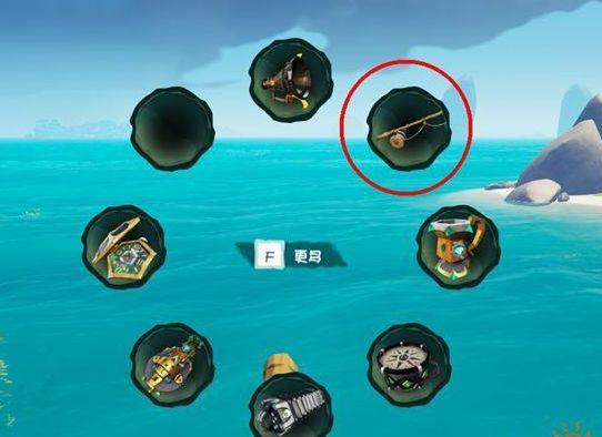 盜賊之海釣魚怎么釣 釣魚技巧介紹
