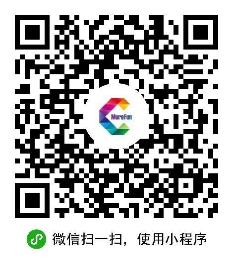 中手游将在2020ChinaJoyBTOB展区再续精彩