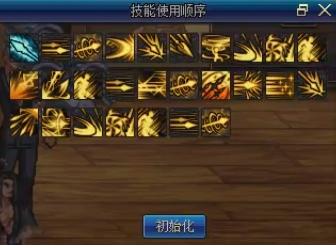 DNF100级决战者连招 赵云100级技能连招