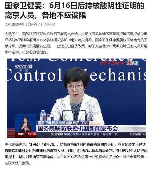 2020ChinaJoy溫馨提示:外省市展商與觀眾抵滬后的防疫注意事項