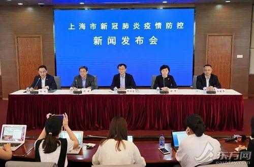 2020ChinaJoy温馨提示:外省市展商与观众抵沪后的防疫注意事项