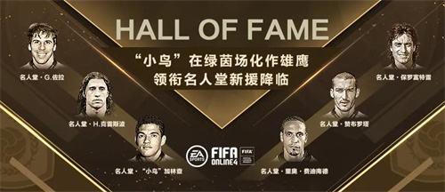 FIFA Online 4【街球公测开启】06-30重磅版本更新公告