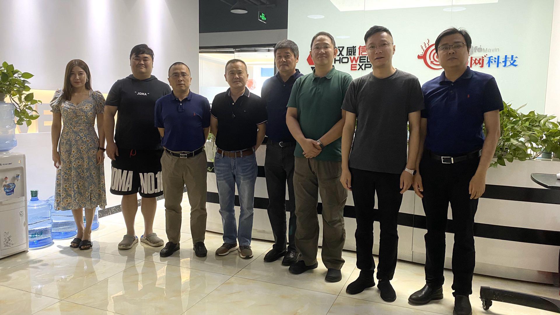高層對話共商國內泛娛樂產業發展方向——中國互聯網上網服務行業協會訪問漢威信恒