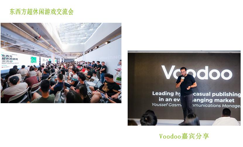 移动平台Mintegral将在2020ChinaJoyBTOB展区再续精彩