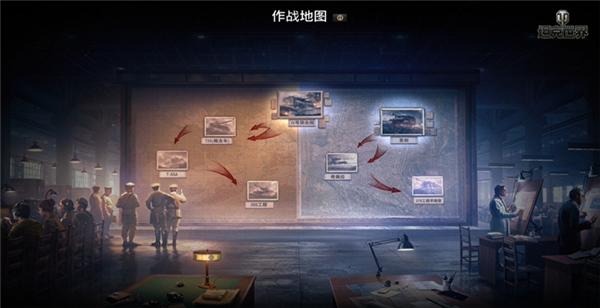 第二前線榮耀進擊《坦克世界》新個人任務來襲