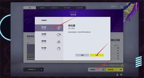 FIFA Online 4街球公测!一起为街球集合!