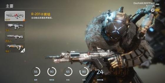 泰坦隕落2新手武器推薦 泰坦隕落2什么武器最強