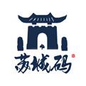 苏城码app下载