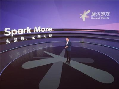 未來、全球化與其他:對談騰訊公司高級副總裁馬曉軼