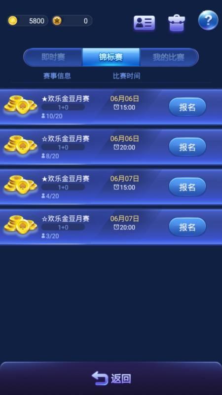 《德州扑克大师》奖励再升级,Iphone、Ipad零元取!