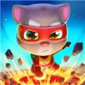 汤姆猫英雄酷跑无限金币版