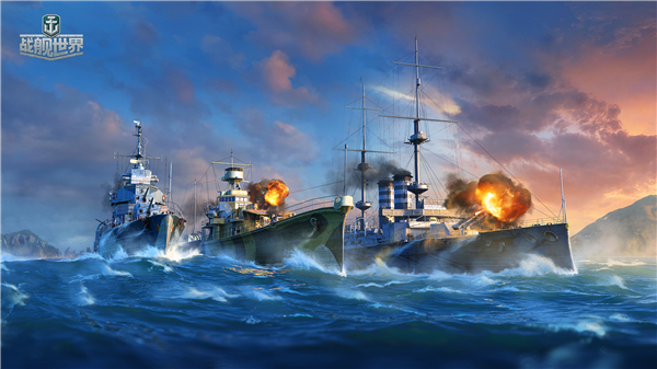 3V3榮耀之爭《戰艦世界》新版公會戰機制詳解