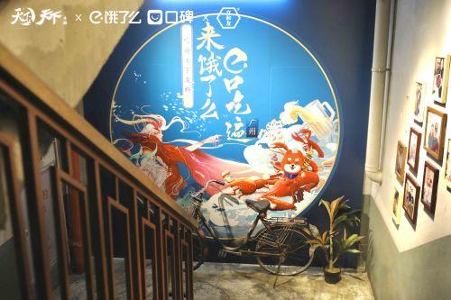 《天下3》系统提示:幽都魔君张凯枫邀您吃小龙虾!少侠是否接受?