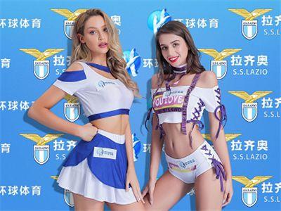 环球体育子品牌环球电竞成立