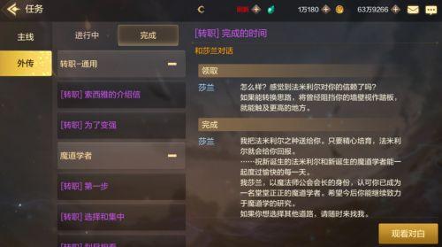 DNF手游最快积攒史诗碎片副本祥瑞溪谷介绍