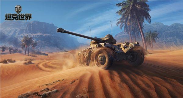 速度与激情致胜 《坦克世界》轮战带你极地越野
