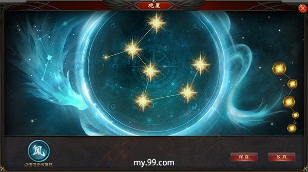 《魔域》全新英灵宠诸葛亮震撼来袭 技能玩法全面曝光